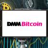 DMM Bitcoin代表田口氏:仮想通貨の発展を妨げるジレンマを解説|高金利付き電子マネー発行の計画も明かす