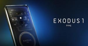 仮想通貨0.15BTC(約11万円)で購入可能:次世代ブロックチェーンスマホ「EXODUS1」と「Finney」比較