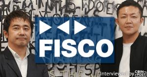フィスコ仮想通貨取引所代表が語る「ブロックチェーン・ビジネスの展開」