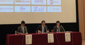 日本仮想通貨交換業協会「認可に関する記者会見」内容まとめ|『仮想通貨の本質はマネーゲームではない』奥山泰全会長