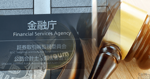 金融庁が、新たに無登録の海外仮想通貨交換業者へ警告書を発出|未だ日本語削除の対応はなし