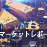ビットコイン重要下降ウェッジ抜け間近か コインチェック銘柄最新状況も|仮想通貨市況