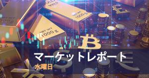 ビットコインのマイニング損益分岐点を探る 底値を分析するレポートも公開|仮想通貨市況