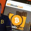 ロジャー・バー:ビットコインキャッシュ基軸の「仮想通貨取引所」開設を示唆