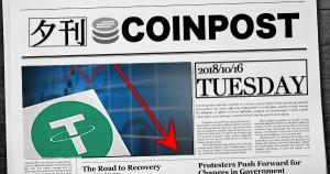 5分で読める:国内外の仮想通貨注目ニュースまとめ|夕刊コインポスト (10/16)