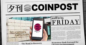 5分で読める:国内外の仮想通貨注目ニュースまとめ|夕刊コインポスト (10/19)