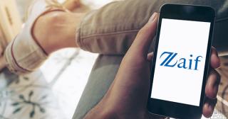 速報 日本で新たな仮想通貨の上場廃止事例 Zaifが3銘柄