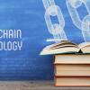 IBMとコロンビア大学:ブロックチェーン企業向け育成プログラムを立ち上げ