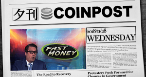 5分で読める:国内外の仮想通貨注目ニュースまとめ|夕刊コインポスト (11/28)