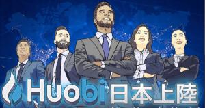 【速報】仮想通貨取引所「Huobi」が金融庁認可の下、日本上陸|リップル(XRP)配布キャンペーンを実施