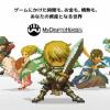 上場企業gumiと国産ブロックチェーンゲーム「マイクリプトヒーローズ 」開発会社が資本業務提携、2億円を資金調達