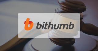 韓国大手取引所Bithumbなどに是正勧告、利用規約に改善要求