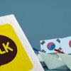 韓国大手企業カカオ、LINEに続き仮想通貨ICO実施|340億円相当の資金調達予定