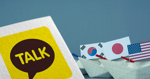 韓国大手企業カカオ、LINEに続き仮想通貨ICOを実施|340億円相当の資金調達に成功