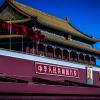 中国・広東省のフィンテック特区が始動、ブロックチェーン技術に焦点
