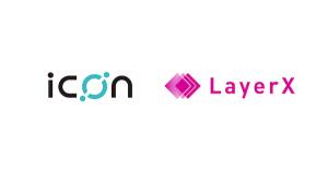グノシー合弁会社Layer XとICON財団が公式パートナーシップ締結 日本の開発者コミュニティ活性化狙う