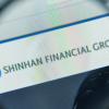 韓国大手金融機関の新韓銀行がデリバティブ取引におけるブロックチェーン技術の採用を発表