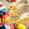 バイナンスが新設した英取引所の「口座開設」に圧倒的需要|ビットコイン弱気相場も欧州仮想市場に大きな可能性