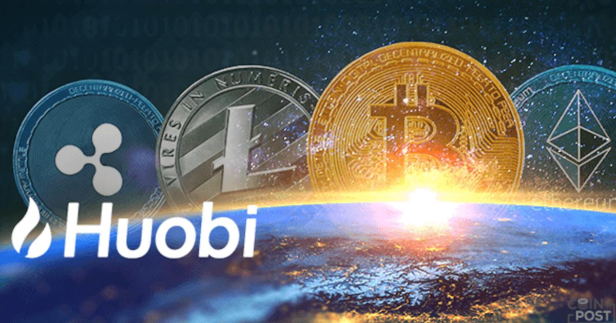 【速報】仮想通貨取引所ビットトレードが、正式にHuobi Japanに称号を変更 日本におけるHuobiブランドを目指す