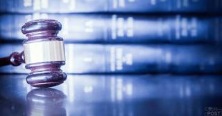 仮想通貨取引所BitMEX、3億ドル相当の訴訟沙汰に