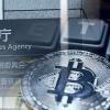 金融庁が検討していると報じられた「仮想通貨ETF」について、自主規制団体の奥山会長がコインポストの取材に回答