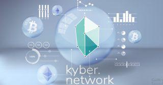 米コインベースPro、仮想通貨Kyber Networkを新規上場へ