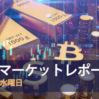 韓国大手取引所調査の期待通貨でリップル(XRP)が1位、バイナンスが主導する「新たな仮想通貨」の需要を考察|仮想通貨ビットコイン市況