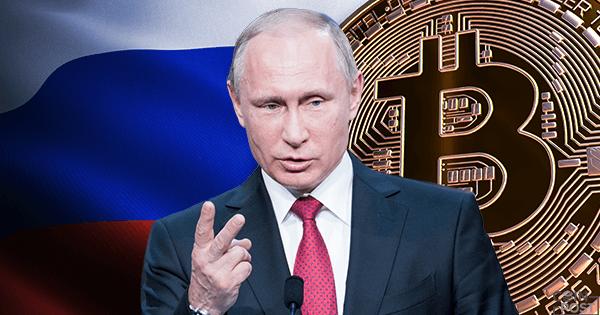 ロシアが1兆円の予算で2月からビットコインを購入