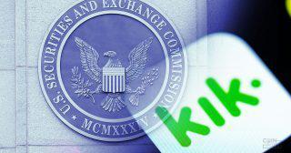 SECと裁判中のKik社買収 仮想通貨Kinを継続する姿勢示す
