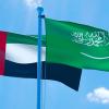 サウジアラビアとUAE、統一仮想通貨開発へ|XRP(リップル)やイーサリアムがデザインモデルとの見方も
