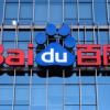 中国IT最大手Baidu、ブロックチェーン「Xuperchain」のベータ版をローンチ
