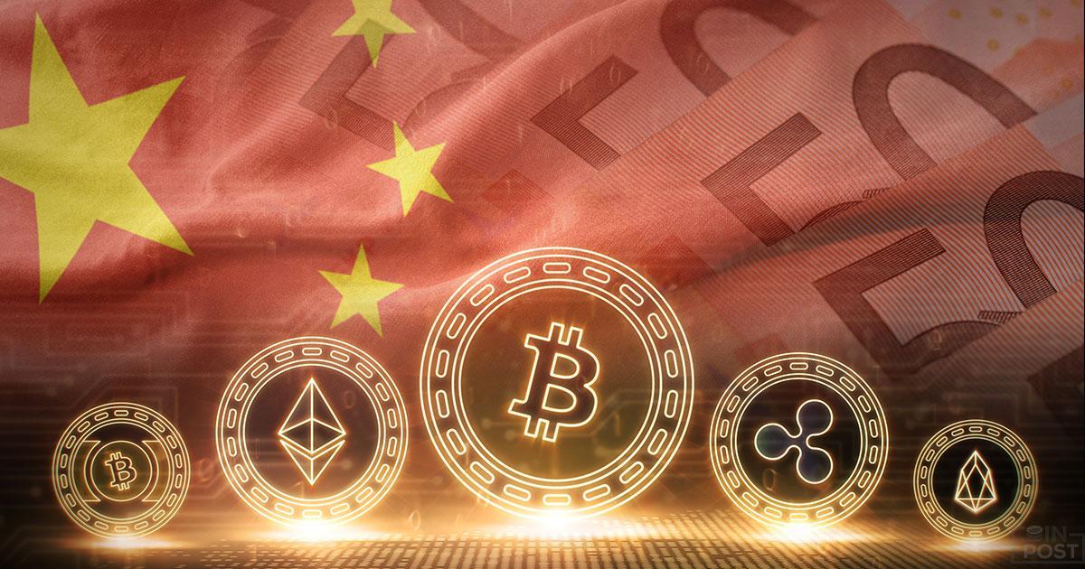 2017年9月 中国の大手ビットコイン取引所 取引停止