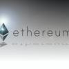 仮想通貨イーサリアム2.0 ロードマップを新たに更新|イーサリアム3.0にも言及