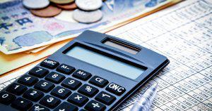ビットコインなどの仮想通貨を含む税金の「確定申告期間」始まる|簡単手順や重要事項まとめ