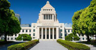 日本政府が閣議決定、政治家への仮想通貨・個人献金は「規制対象外」