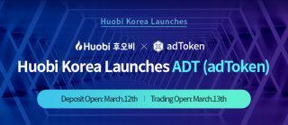 Huobi KoreaにMetaXのアドトークン(ADT:adToken)が上場