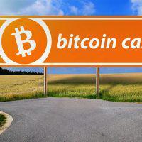 仮想通貨ビットコインキャッシュ(BCH)のハードーフォークが予定通りに完了