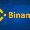 仮想通貨取引所バイナンス、「信用取引」を新たに提供か|システムアップデートの内容で判明