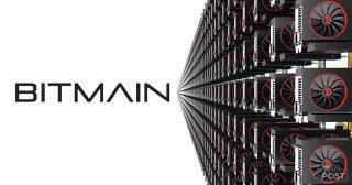 ビットコイン半減期目前に Bitmainが新型マイニングマシンを発表へ