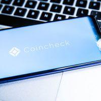 コインチェック、XLMトークンバーンとの関係性を否定 新規上場仮想通貨関連で公式声明