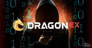 仮想通貨取引所DragonEXハッキング事件|現職エンジニアが攻撃手法を独自考察