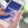 フェイスブック、ブロックチェーン導入に本腰か 新製品立ち上げに向け企業弁護士を募集へ