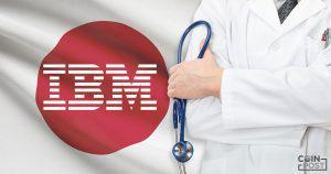日本の医療や製薬がブロックチェーン技術で変わるか 日本IBMが2019年内に実証実験を目指す