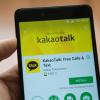カカオの独自仮想通貨「クレイ」、韓国大手取引所アップビットに9月末上場予定