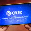 中国大手OKExの仮想通貨オプション出来高が急伸 先物もBitMEX越えに
