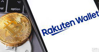 【速報】楽天ウォレット、暗号資産(仮想通貨)の現物取引サービスを開始