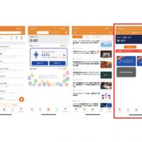 ブロックチェーンゲームやDappsをスマートフォンから楽しめるウォレットアプリ「GO! WALLET」独自リワードポイント(GO!ポイント)サービスを開始