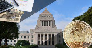 音喜多駿議員「仮想通貨税制改革で日本を先進国へ」PoliPoliでプロジェクト発足