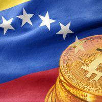 南米ベネズエラ、国内初の仮想通貨ATMを設置|BTC・BCH・DASHに対応