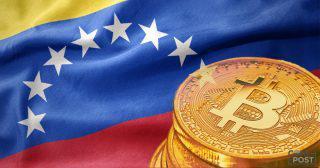 経済危機のベネズエラに仮想通貨を利用した支援キャンペーン|既に3千万円以上の支援金